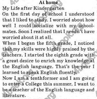 Відповіді Англійська мова 10 клас Калініна. ГДЗ