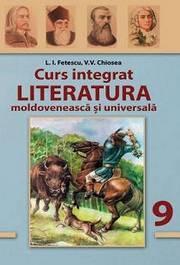 Literatura clasa a 9-a Fetescu