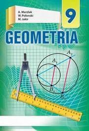 Geometria 9 klasy Merzlak 2017 (польська)