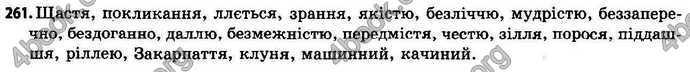 Відповіді Українська мова 11 клас Шелехова. ГДЗ