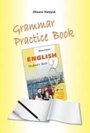 Гдз (ответы) зошит з граматики англійська мова 9 клас карпюк 2017.