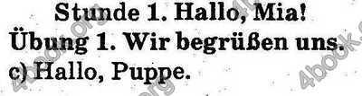 Відповіді Німецька мова 1 клас Паршикова. ГДЗ