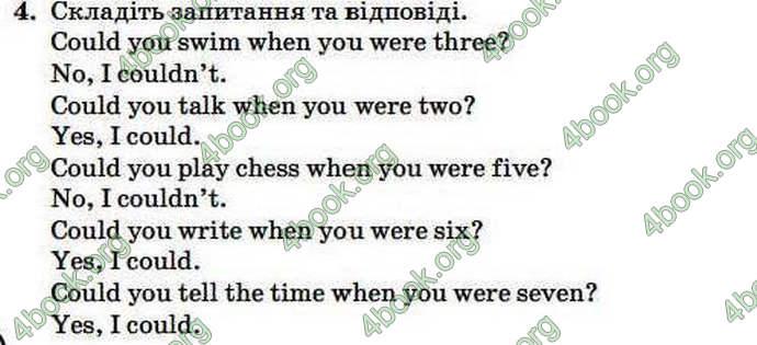 Відповіді Англійська мова 4 клас Карп'юк 2010. ГДЗ