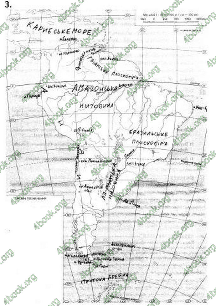 Відповіді Зошит Географія 7 клас Стадник. ГДЗ