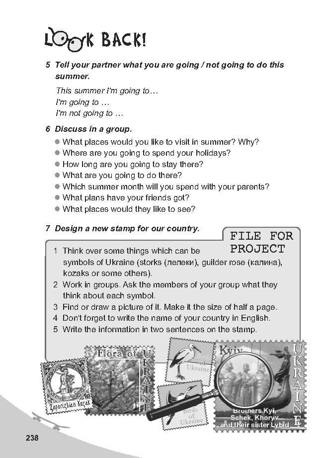 Англійська мова 5 клас Карпюк 2018