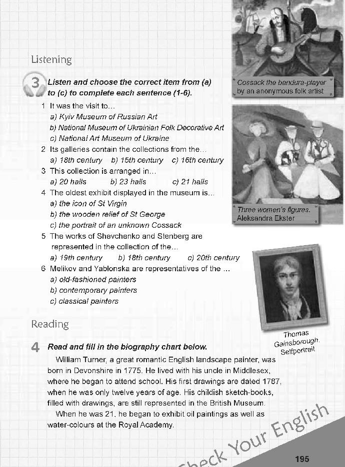 Англійська мова 10 клас Карпюк 2018