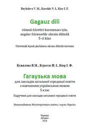 Gagauz dili 5-ci klas Buyhzlova 2018