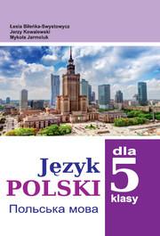 Język polski 5 klasa 5 Biłeńka-Swystowycz