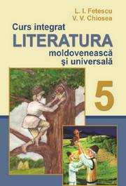 Literatura clasa a 5-a Fetescu