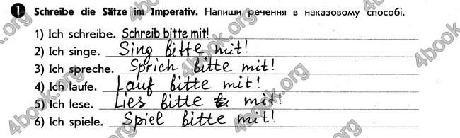 Решебник Зошит Німецька мова 5 клас Сотникова. ГДЗ