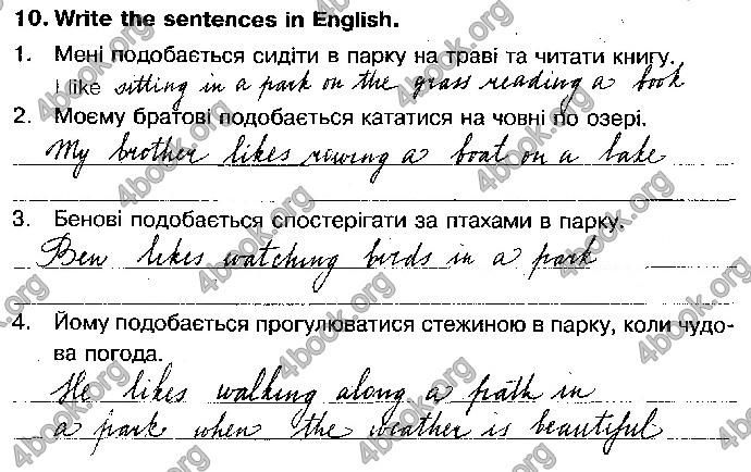 Відповіді Зошит Англійська мова 5 клас Косован (Несвіт). ГДЗ