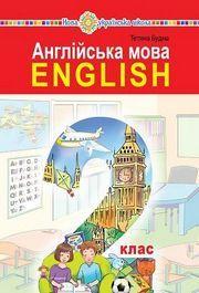 Англійська мова 2 клас Будна 2019