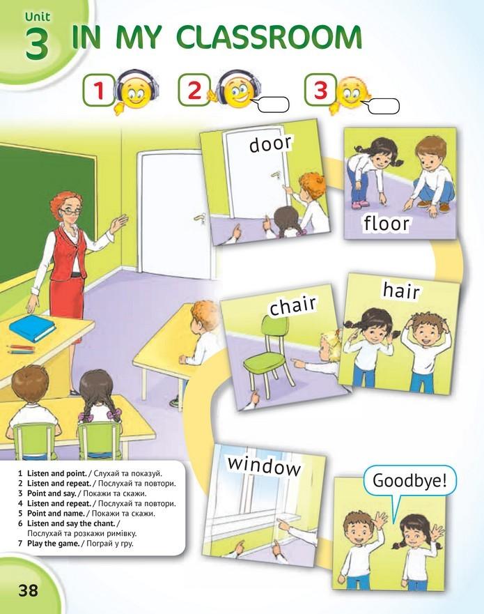 Англійська мова 2 клас Карпюк 2019