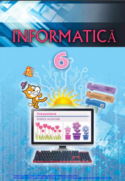 Інформатика 6 клас Ривкінд 2019 (румунська)