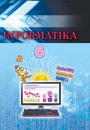 Інформатика 6 клас Ривкінд 2019 (угорська)