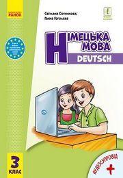Підручник Німецька мова 3 клас Сотникова 2020. Завантажити, читать учебник или скачать на телефон