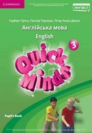 Англійська мова 3 клас Пухта