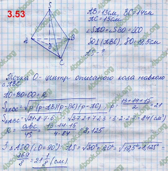 Відповіді Геометрія 11 клас Істер